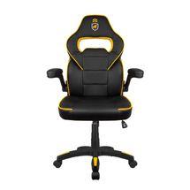 cadeira-gamer-armor-preta-amarelo-gorila-gamer